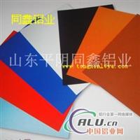 專業供應鋁天花板