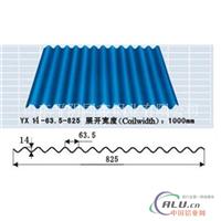 波纹铝板、各种型号铝瓦
