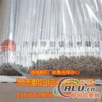 辽宁供应4.0纯铝焊丝、盘丝