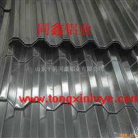 专业生产加工波纹铝板