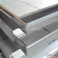 4043铝合金板规格齐全