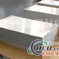 1175工业铝板1175铝合金