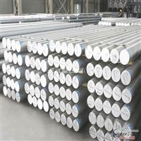LY11铝合金棒材规格多价格优