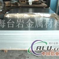 1185工业铝板1185铝板价格