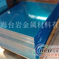 1275铝板厂1275铝板价格