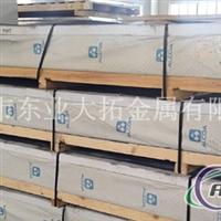 进口7050T73510铝合金