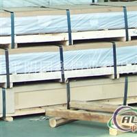专业供应5052合金铝板