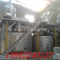 环保煤气炉