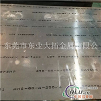 AA7050美铝 出具质量证明书