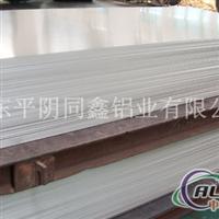 5083鋁板生產廠家
