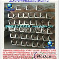 宇韩专业生产批发6063角铝