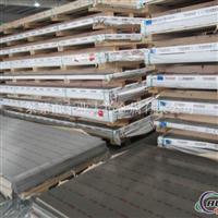 进口7075模具铝板