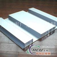广东铝蜂窝板