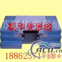 建筑变形缝铝合金盖板规范型地面伸缩缝做法指导