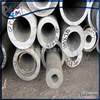 国标2A10铝管 易切削2A10铝管