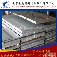 5754铝板价格实惠