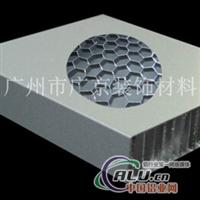 武汉铝蜂窝板