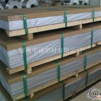 1060高质量铝板