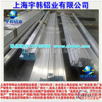 宇韩专业生产批发1100铝排
