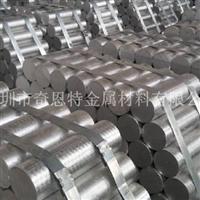 2024機械零件專用鋁棒