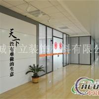 徐州办公隔断铝材配件批发厂家