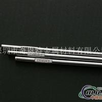 導電鋁焊絲 4043鋁焊條