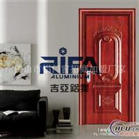 全铝室内门型材 全铝合金门型材