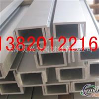 6061鋁槽,2A12鋁合金槽,角鋁