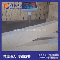 高铝砖出口耐火砖热风炉高铝砖