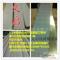雙面波仟板1.2米S型燈條線路板
