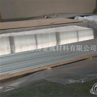 5052中厚铝板 防锈铝板