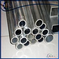 2A50铝管 铝管零售可切割散卖