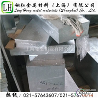 5A02铝板材质证明图片