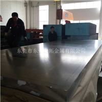 A2014铝板