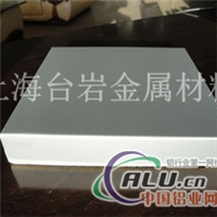 2224铝板报价2224上海台岩