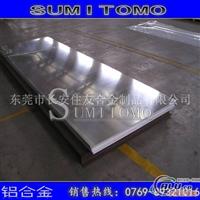 QC7铝板 高精度铝板