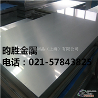 6061T651中厚铝合金板直销
