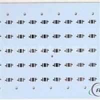 LED路灯铝基板40W大功率节能环保