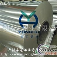 防锈合金铝卷平阴永汇铝业