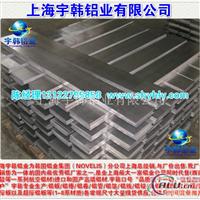 宇韩专业生产批发6082铝排
