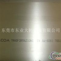 A2017铝板