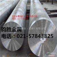 进口6063铝棒(性能优)