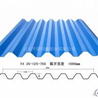 厂家直销压型铝板 波纹瓦楞铝板 库存充足