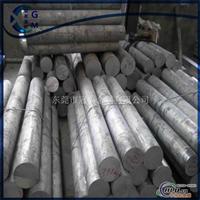 3003铝棒价格3003铝棒品质