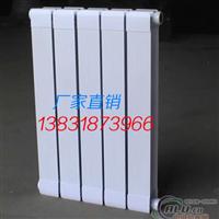 铜铝复合暖气片TLF7575600型