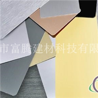 单面拉丝,单面氧化铝单板厂家