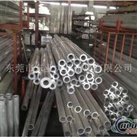 3003合金铝管 3003铝管多少钱
