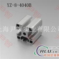 铝型材,工业铝型材,流水线型材