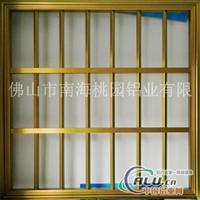 金色平窗 鋁合金門窗