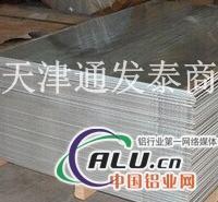 供应6061铝型材 6061铝板
